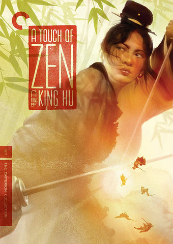 A Touch of Zen (1971) (DVD) (The Criterion Collection) (English Subtitled) (US Version) - Neo Film Shop