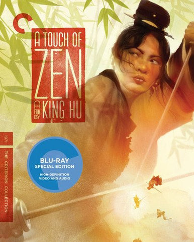 A Touch of Zen (1971) (Blu Ray) (The Criterion Collection) (English Subtitled) (US Version) - Neo Film Shop