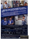 A Violent Prosecutor 流氓檢察官 (2016) (DVD) (English Subtitled) (Hong Kong Version)