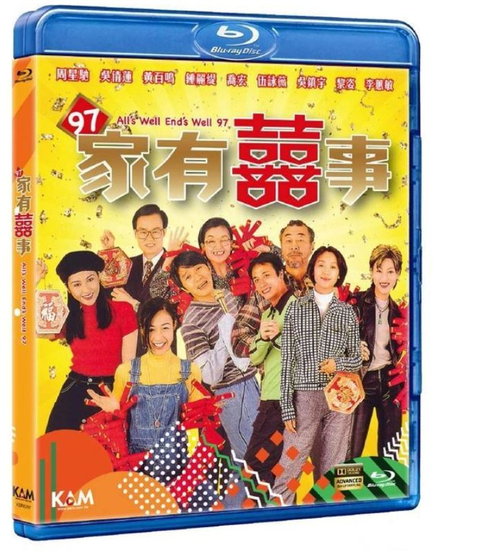 All's Well End's Well '97 家有囍事 (1997) (Blu Ray) (Digitally Remastered) (English Subtitled) (Hong Kong Version) - Neo Film Shop