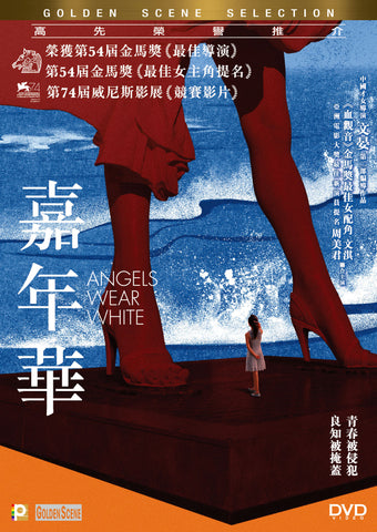 Angels Wear White (2017) (DVD) (English Subtitled) (Hong Kong Version) - Neo Film Shop