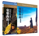 Ashes of Time Redux 東邪西毒:終極版 (1994) (Blu Ray) (English Subtitled) (Korea Version) - Neo Film Shop - 3