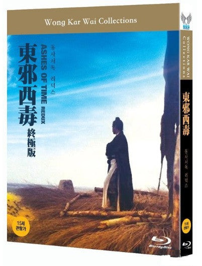 Ashes of Time Redux 東邪西毒:終極版 (1994) (Blu Ray) (English Subtitled) (Korea Version) - Neo Film Shop - 1