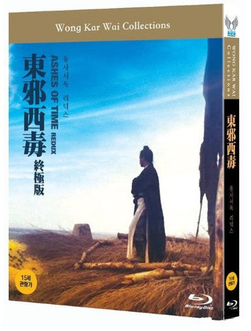 Ashes of Time Redux 東邪西毒:終極版 (1994) (Blu Ray) (English Subtitled) (Korea Version) - Neo Film Shop