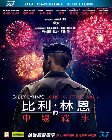 Billy Lynn's Long Halftime Walk 比利.林恩的中場戰事 (2016) (3D) (Blu Ray) (English Subtitled) (Hong Kong Version)