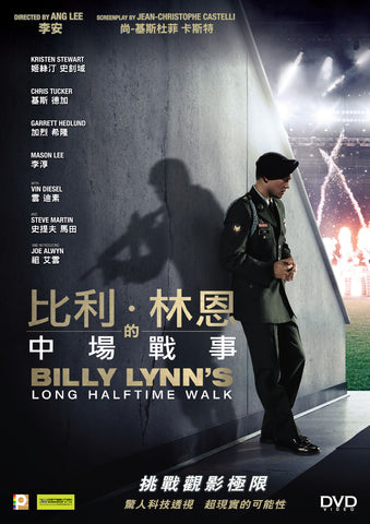 Billy Lynn's Long Halftime Walk 比利.林恩的中場戰事 (2016) (DVD) (English Subtitled) (Hong Kong Version)