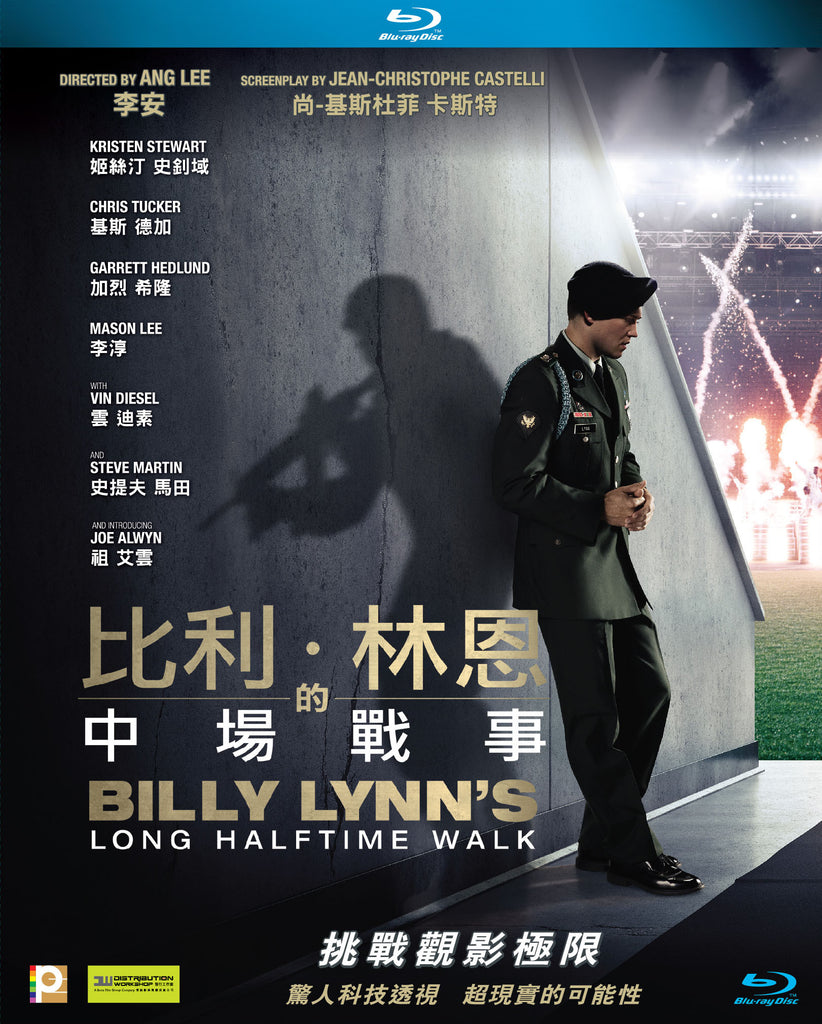 Billy Lynn's Long Halftime Walk 比利.林恩的中場戰事 (2016) (Blu Ray) (English Subtitled) (Hong Kong Version)