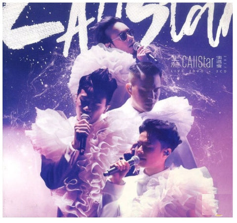 C AllStar 生於C 2017 Concert Live 演唱會 (2DVD + 2CD) (2018) (Hong Kong Version) - Neo Film Shop