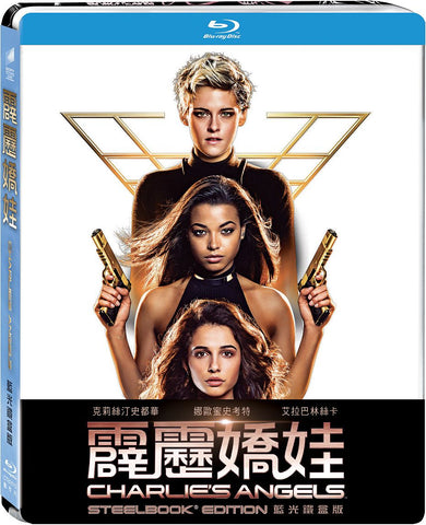 Charlie's Angels (2019) (Blu Ray)  (DTS-HD) (Steelbook) (Taiwan Version)