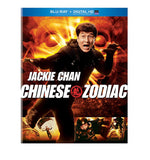 Chinese Zodiac CZ12 (2012) (Blu Ray) (English Subtitled) (US Version) - Neo Film Shop