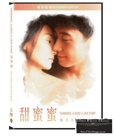Comrades, Almost a Love Story 甜蜜蜜 (1996) (DVD) (English Subtitled) (Remastered Edition) (Hong Kong Version) - Neo Film Shop