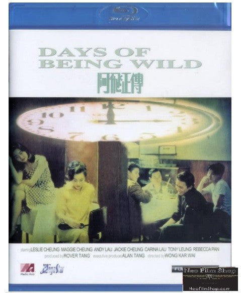 Days Of Being Wild 阿飛正傳 (1991) (Blu Ray) (English Subtitled) (Hong Kong Version) - Neo Film Shop