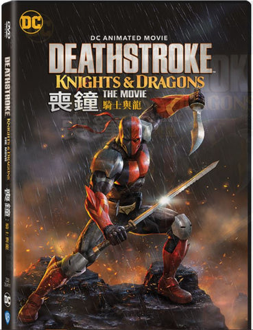 Deathstroke: Knights & Dragons - The Movie 喪鐘 : 騎士與龍 (2020) (DVD) (English Subtitled) (Hong Kong Version)