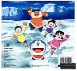 Doraemon the Movie: Nobita's Great Adventure in the Antarctic Kachi Kochi (2017) (Blu Ray) (Gift Set) (English Subtitled) (Hong Kong Version) - Neo Film Shop