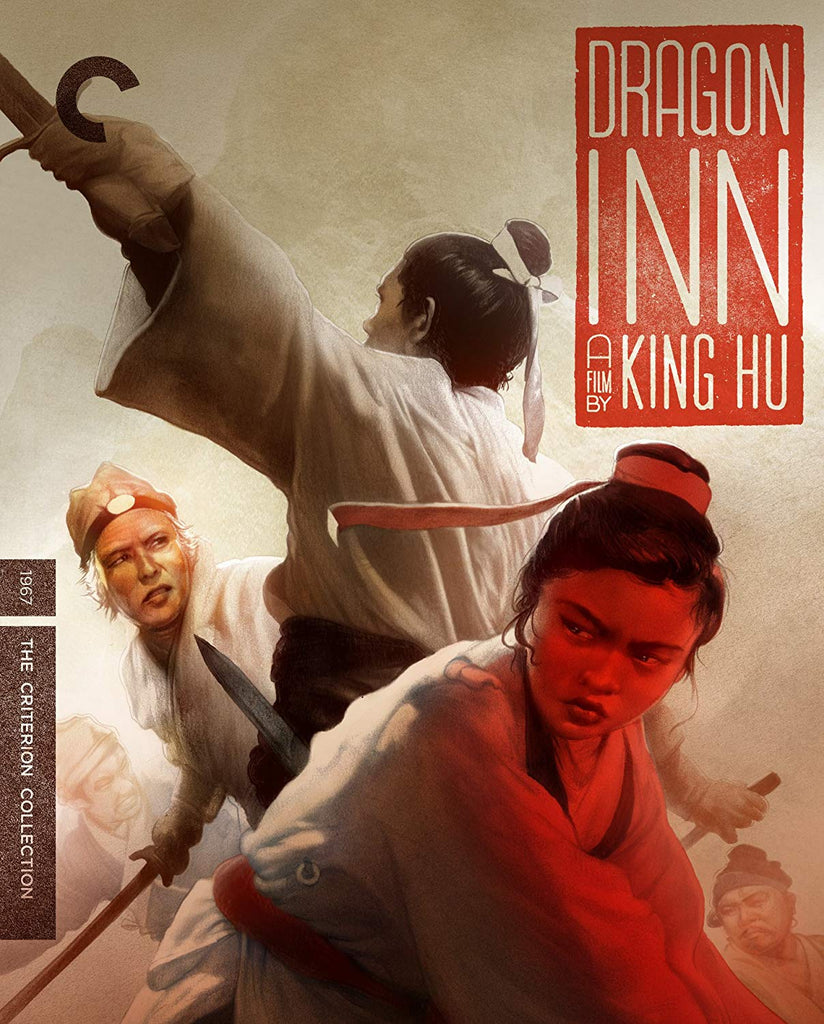 Dragon Inn (1967) (Blu Ray) (The Criterion Collection) (English Subtitled) (US Version) - Neo Film Shop
