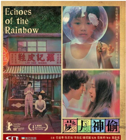 Echoes Of The Rainbow (2010) (Blu Ray) (English Subtitled) (Remastered Edition) (Hong Kong Version) - Neo Film Shop