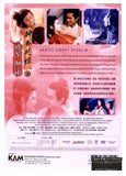 Erotic Ghost Story III 聊齋艷譚 3: 燈草和尚 (1992) (DVD) (Remastered) (English Subtitled) (Hong Kong Version) - Neo Film Shop