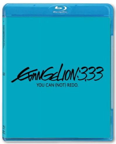 Evangelion: 3.33 You Can (Not) Redo. 福音戰士新劇場版:Q (2012) (Blu Ray) (Normal Edition) (English Subtitled) (Hong Kong Version)