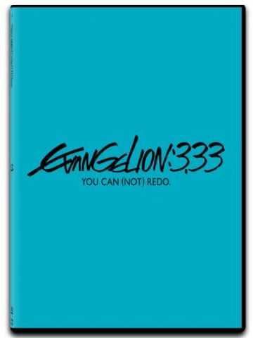 Evangelion: 3.33 You Can (Not) Redo. 福音戰士新劇場版:Q (2012) (DVD) (Normal Edition) (English Subtitled) (Hong Kong Version)