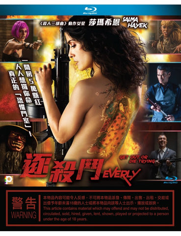 Everly 逐殺鬥 (2014) (Blu Ray) (English Subtitled) (Hong Kong Version)