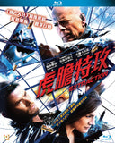Extraction 虎膽特攻 (2015) (Blu Ray) (English Subtitled) (Hong Kong Version) - Neo Film Shop