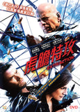 Extraction 虎膽特攻 (2015) (DVD) (English Subtitled) (Hong Kong Version) - Neo Film Shop