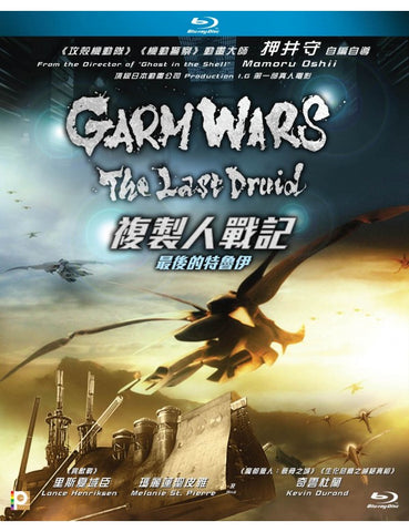 Garm Wars: The Last Druid 複製人戰記:最後的特魯伊 (2014) (Blu Ray) (English Subtitled) (Hong Kong Version)