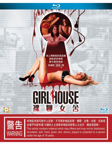 Girl House 裸聊女舍 (2014) (Blu Ray) (English Subtitled) (Hong Kong Version)