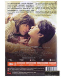 Girl In The Sunny Place 寵愛情人夢 (2013) (DVD) (English Subtitled) (Hong Kong Version) - Neo Film Shop