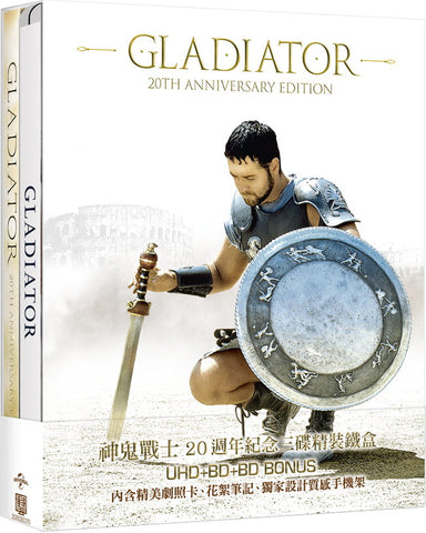 Gladiator (2000) (20th Anniversary Edition) (4K Ultra HD + Blu Ray) (DTS:X) (Steelbook) (Taiwan Version)