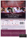 God Tongue: Kiss Pressure Game The Movie 2 Psychic Love 神之舌電影版2 (2016) (DVD) (English Subtitled) (Hong Kong Version)