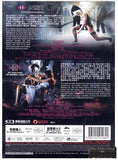 HK: Forbidden Super Hero + HK2: Hentai Kamen The Abnormal Crisis 變態超人1+2 (2016) (DVD) (2 Disc Boxset) (English Subtitled) (Hong Kong Version)
