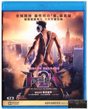 HK2: Hentai Kamen The Abnormal Crisis 變態超人2 (2016) (Blu Ray) (English Subtitled) (Hong Kong Version)