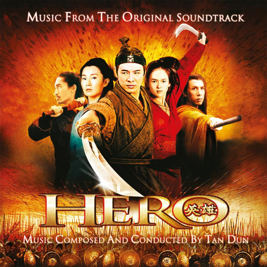 Hero 英雄 - Tan Dun 譚盾 OST - (Yellow & Orange Mixed 2 Vinyl LP)