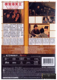His Master's Voice 棟篤爆笑王 (2014) (DVD) (English Subtitled) (Hong Kong Version)