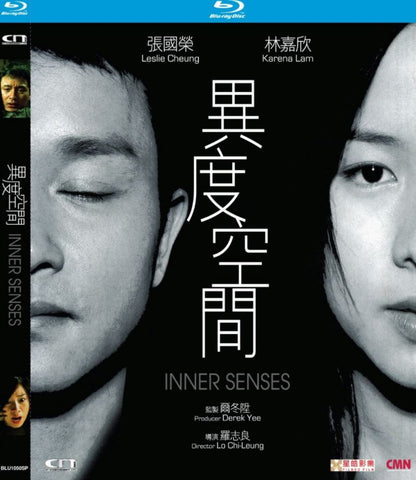 Inner Senses 異度空間 (2002) (Blu Ray) (Special Limited Edition) (Digitally Remastered) (English Subtitled) (Hong Kong Version)
