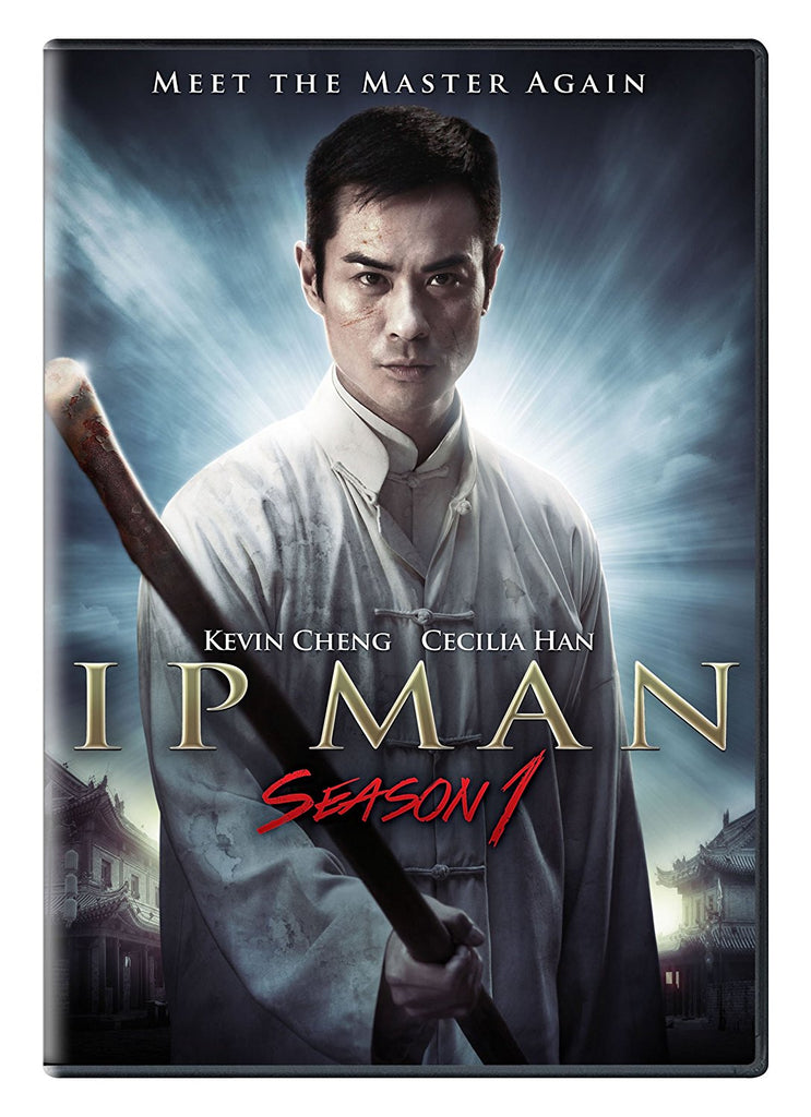 Ip Man: Season 1 葉問 (2013) (DVD) (3 Discs) (English Subtitled) (US Version)