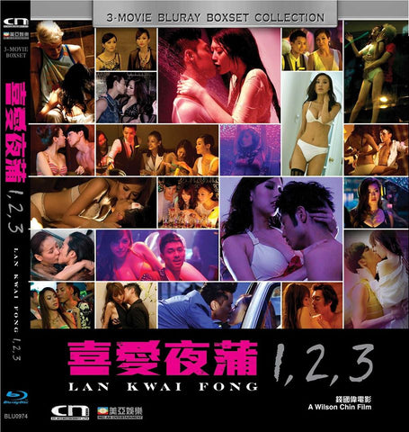 Lan Kwai Fong (1-3) 喜愛夜蒲 Movie Boxset (Blu Ray) (English Subtitled) (Hong Kong Version) - Neo Film Shop