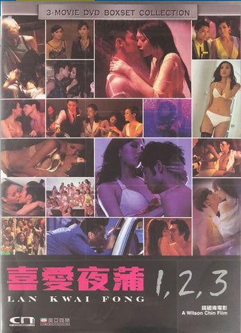 Lan Kwai Fong (1-3) 喜愛夜蒲 Movie Boxset (DVD) (English Subtitled) (Hong Kong Version) - Neo Film Shop