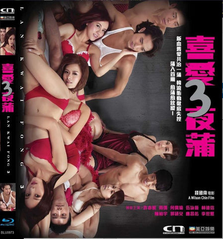 Lan Kwai Fong 3 喜愛夜蒲 III (2014) (Blu Ray) (English Subtitled) (Hong Kong Version) - Neo Film Shop