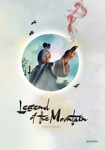 Legend of the Mountain (1979) (DVD) (KINO) (English Subtitled) (US Version)
