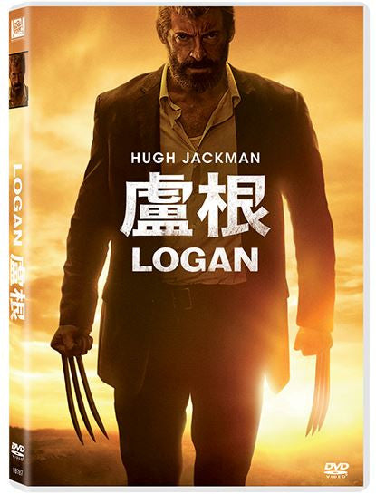 Logan 盧根 (2017) (DVD) (English Subtitled) (Hong Kong Version)