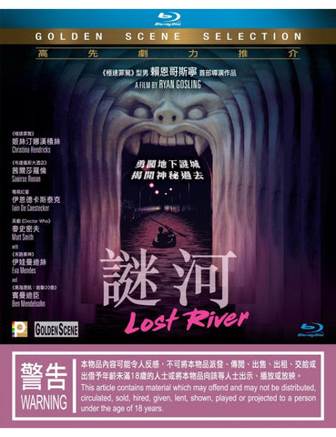 Lost River 謎河 (2014) (Blu Ray) (English Subtitled) (Hong Kong Version)