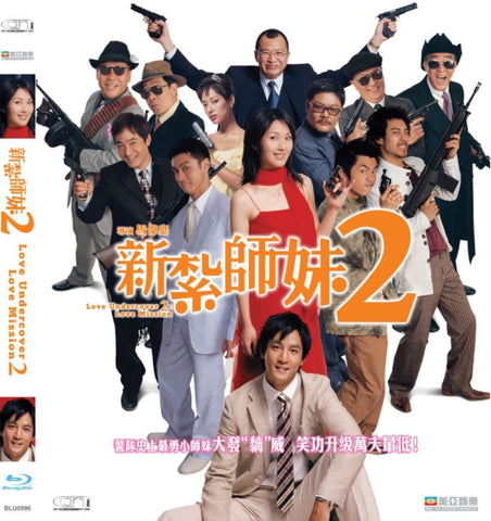 Love Undercover 2: Love Mission 新紮師妺2 (2003) (Blu Ray) (Digitally Remastered) (English Subtitled) (Hong Kong Version)