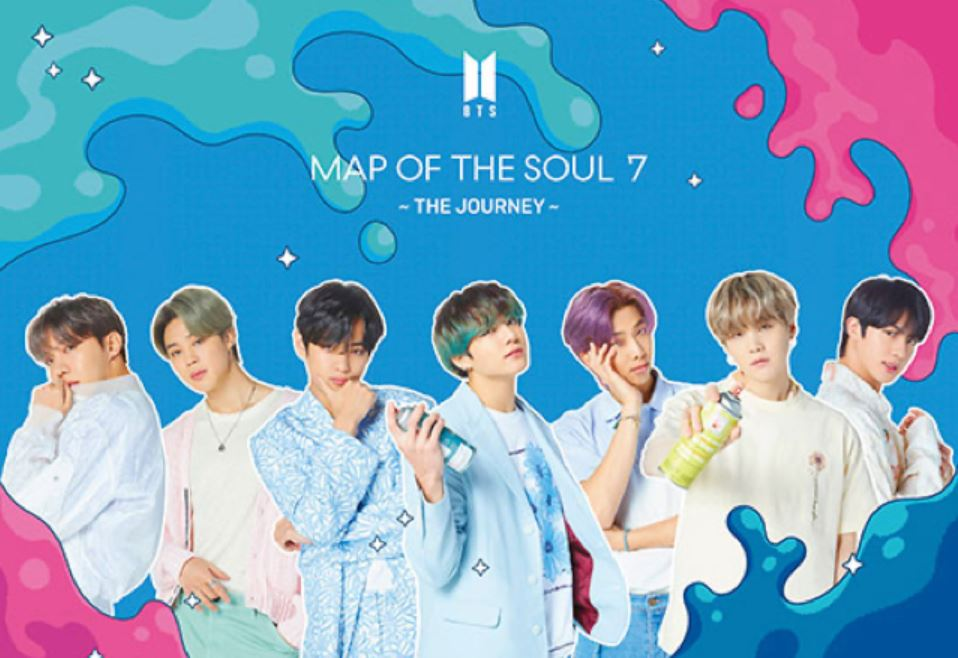 BTS - MAP OF THE SOUL : 7 - THE JOURNEY 初回限定盤B - [Type B] (ALBUM + DVD + BOOKLET B) (First Press Limited Edition) (Japan Version)