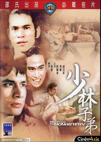 Men from the Monastery  少林子弟 (1974) (DVD) (English Subtitled) (Hong Kong Version) - Neo Film Shop