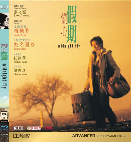 Midnight Fly 慌心假期 (2001) (Blu Ray) (Digitally Remastered) (English Subtitled) (Hong Kong Version)