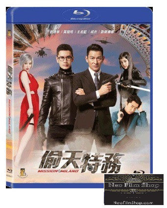 Mission Milano 偷天特務 (2016) (Blu Ray) (English Subtitled) (Hong Kong Version) - Neo Film Shop