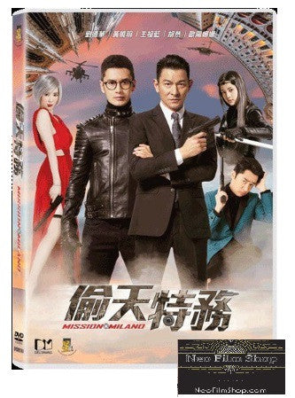 Mission Milano 偷天特務 (2016) (DVD) (English Subtitled) (Hong Kong Version) - Neo Film Shop