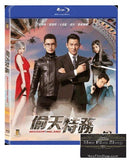 Mission Milano 偷天特務 (2016) (Blu Ray) (English Subtitled) (Hong Kong Version)